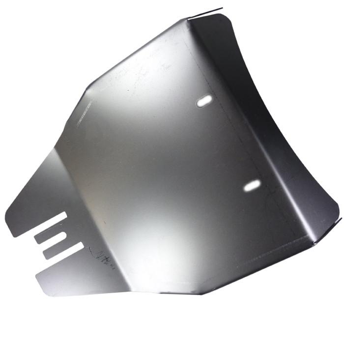 Solositz Abdeckblech für Kawasaki VN800 mit original Batterie